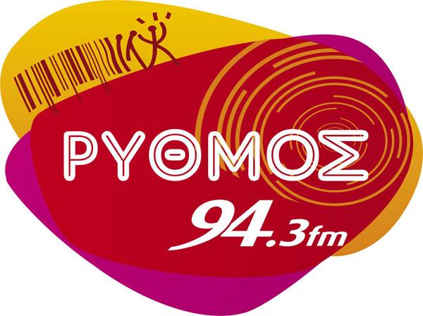 RYTHMOS 94,3 FM RADIO - Zakynthos Greece
