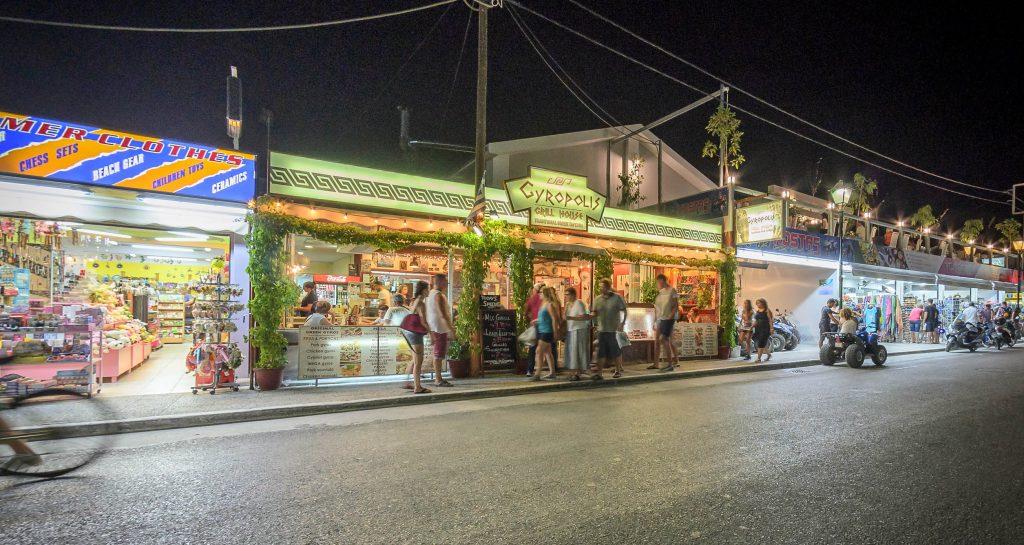 Gyropolis Grill House & Taverna