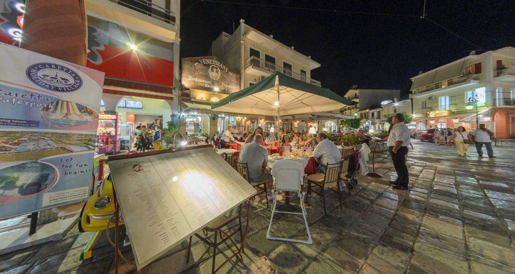 Venetsiana Restaurant