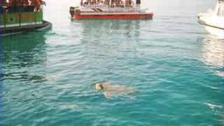 laganas boat trips no1 zante zakynthos