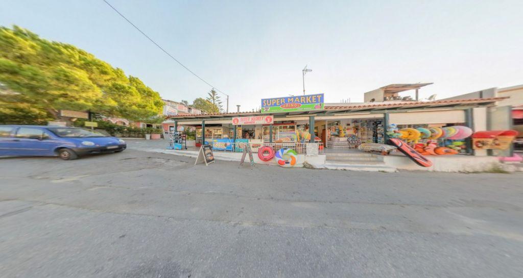 Supermarket Krinos