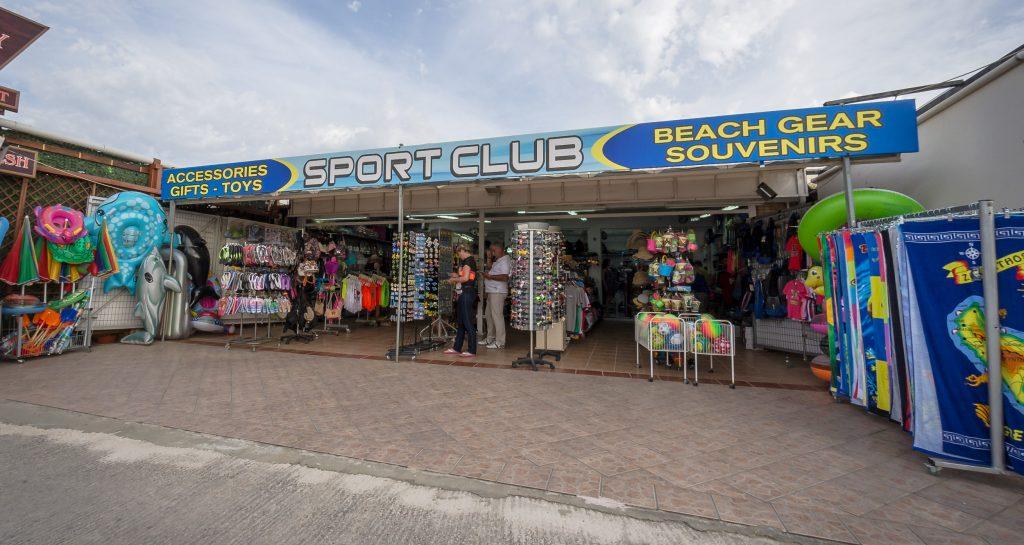 Sport Club Tourist Shop
