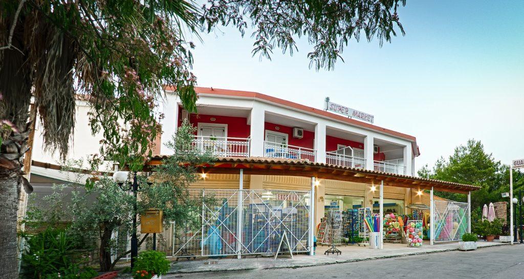 Vlassopoulos Studios