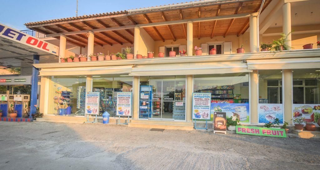 Supermarket Herodotos
