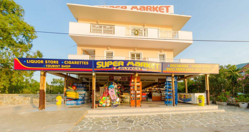 Alykes Supermarket