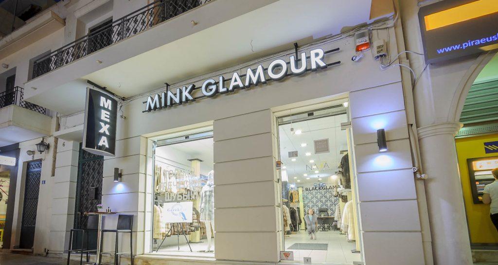 Mink Glamour Mexa Furs Zakynthos