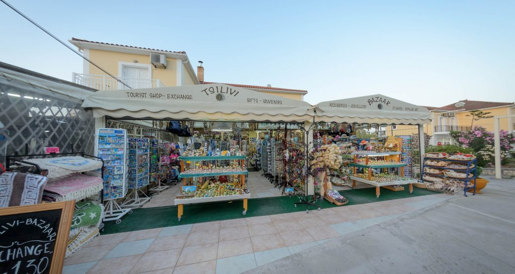Tsilivi Bazaar