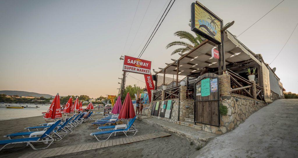 Kahuna Beach Bar Bistro