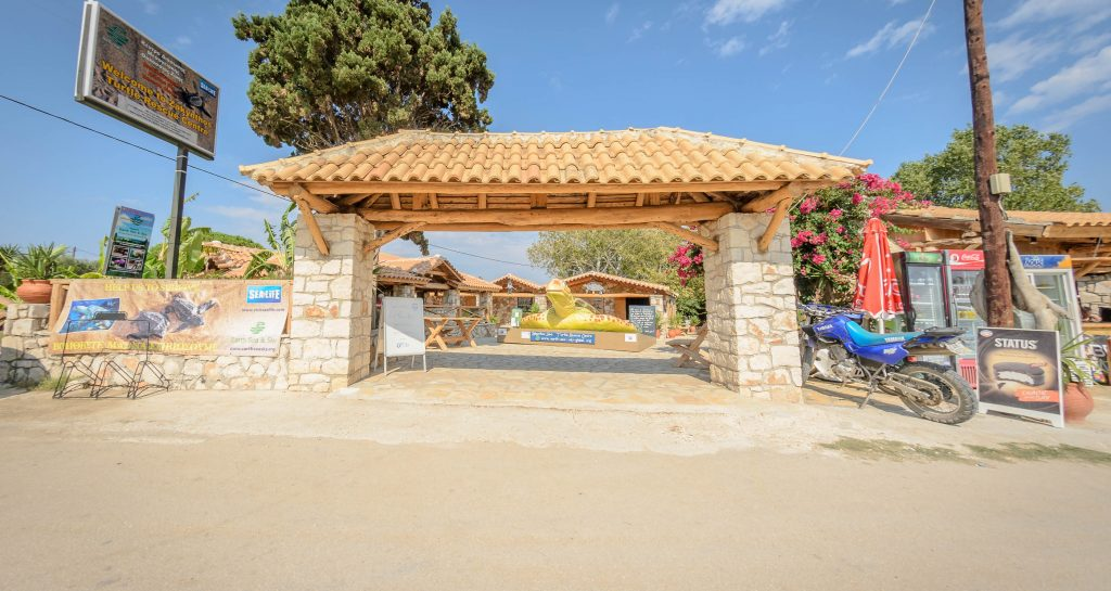 Zakynthos Sea Turtle Rescue & Information Centre