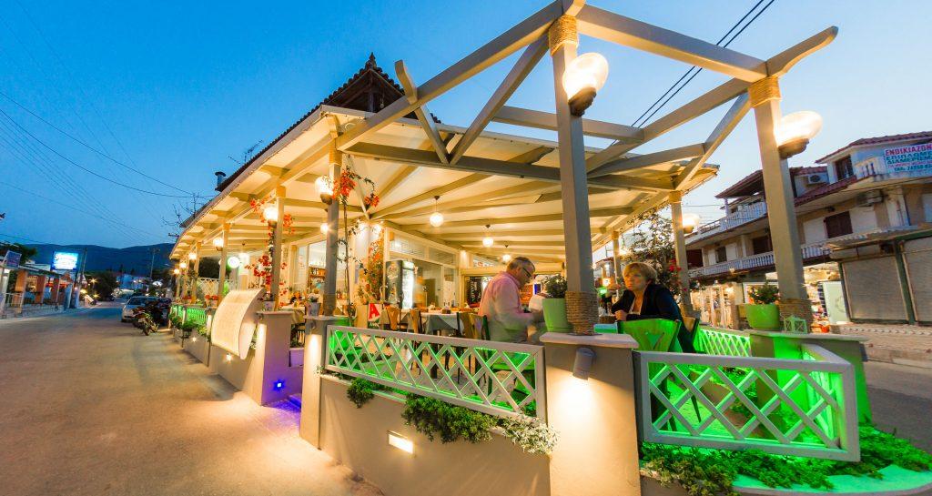 Relax Restaurant Bar