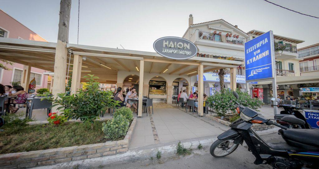 Idion Gelateria-Cafe