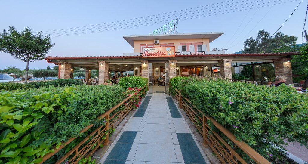 Paradise Taverna