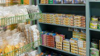 supermarket zeus zante zakynthos