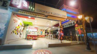 bj's burgers & milkshakes zante zakynthos