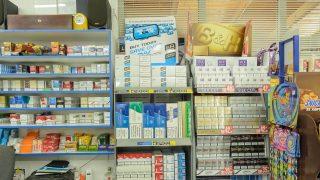 the corner shop supermarket zante zakynthos