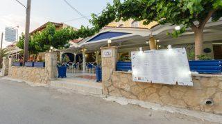 kohili fish tavern zante zakynthos