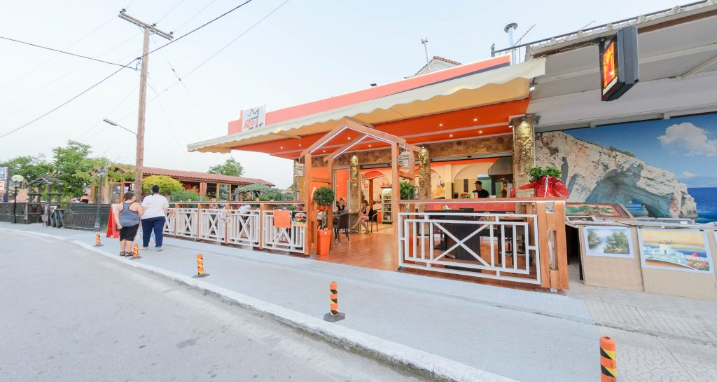 Rua Mat Fast Food