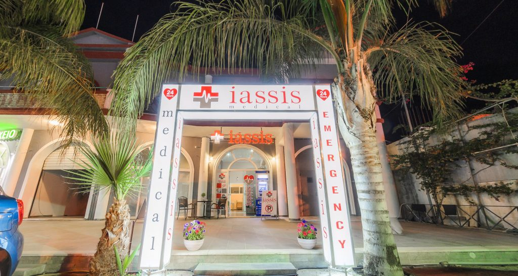 Iassis Medical Zante