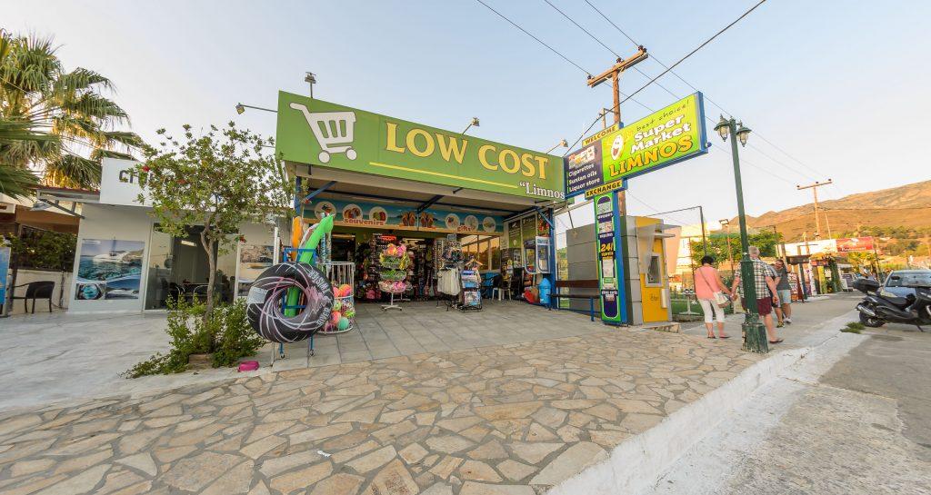 Supermarket Limnos