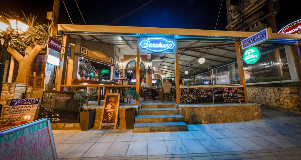 Saratseno Cafe - Bar