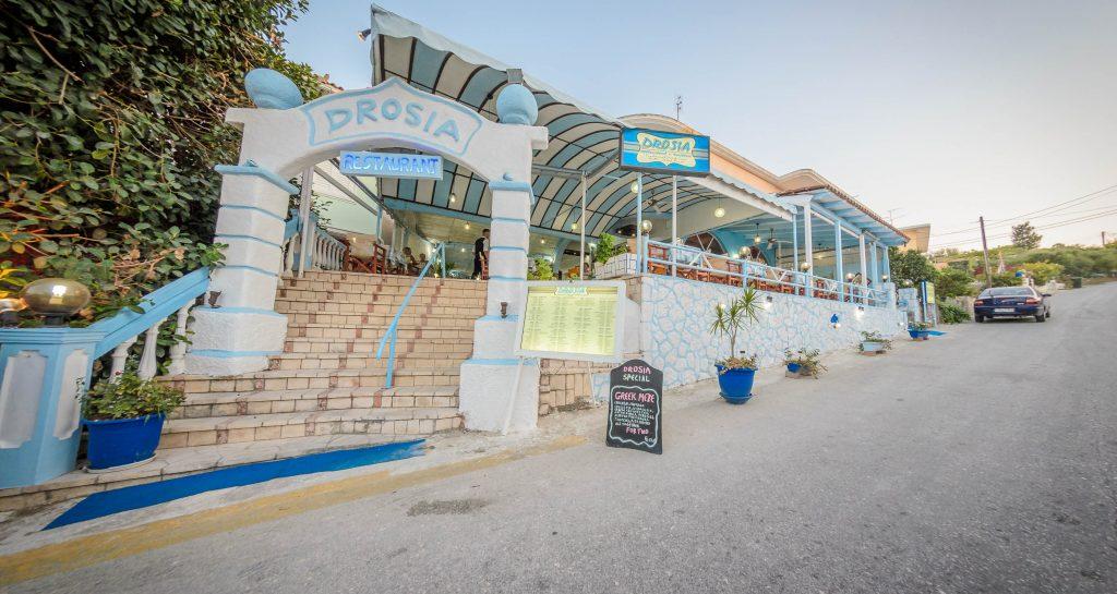 Drosia Restaurant