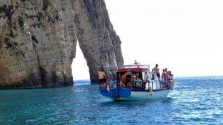 gounelis cruises zante zakynthos
