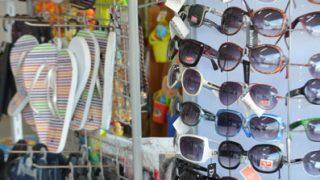 mini market beach laganas zante zakynthos