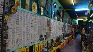 laganas bazaar 2 zante zakynthos