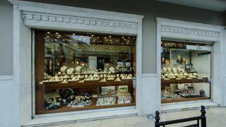 goldm michalopoulos jewellery zante zakynthos