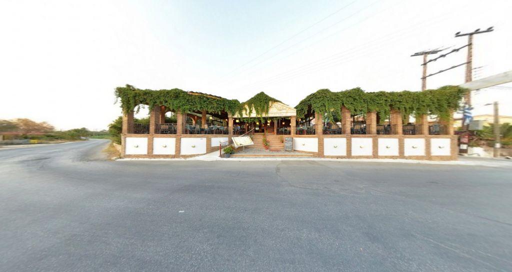 Dias Restaurant - Bar