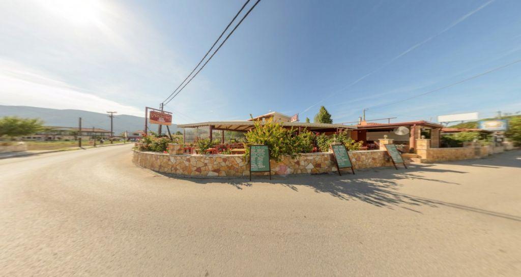 Taverna Vrisaki