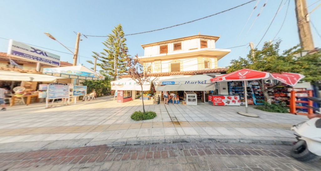 Alex Fruit Shop