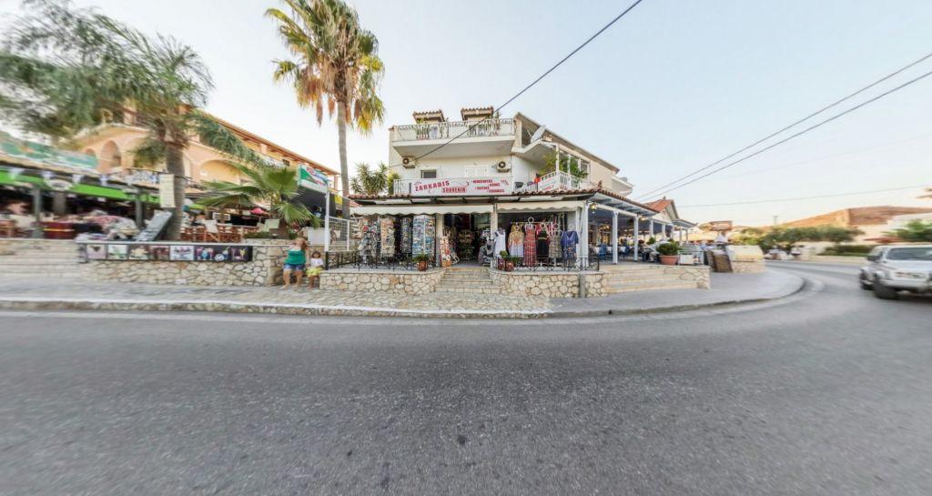 Zarkadis Shop 2
