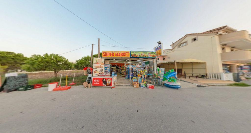 Valianos Supermarket