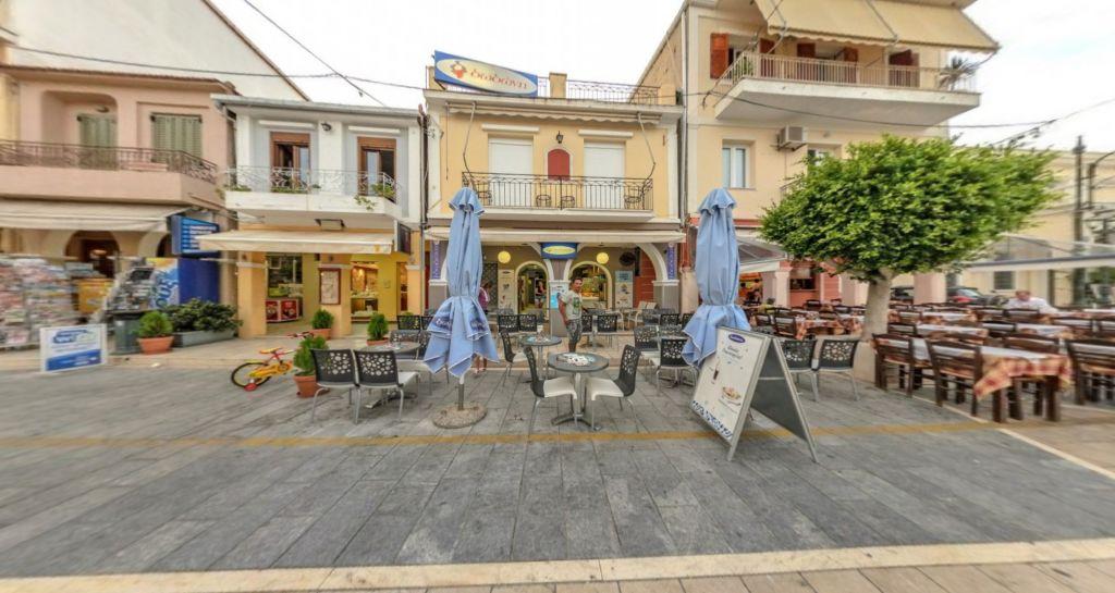 Dodoni Cafe