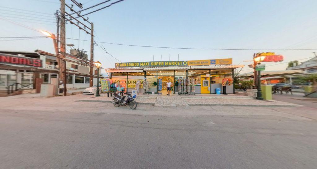 Arkadinos Maxi Supermarket