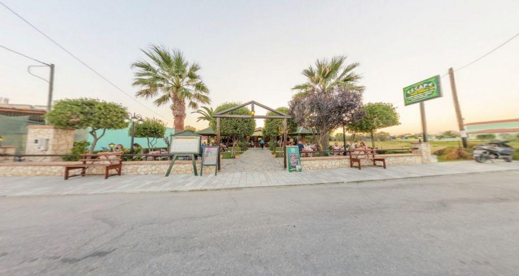 Escape Greek Taverna