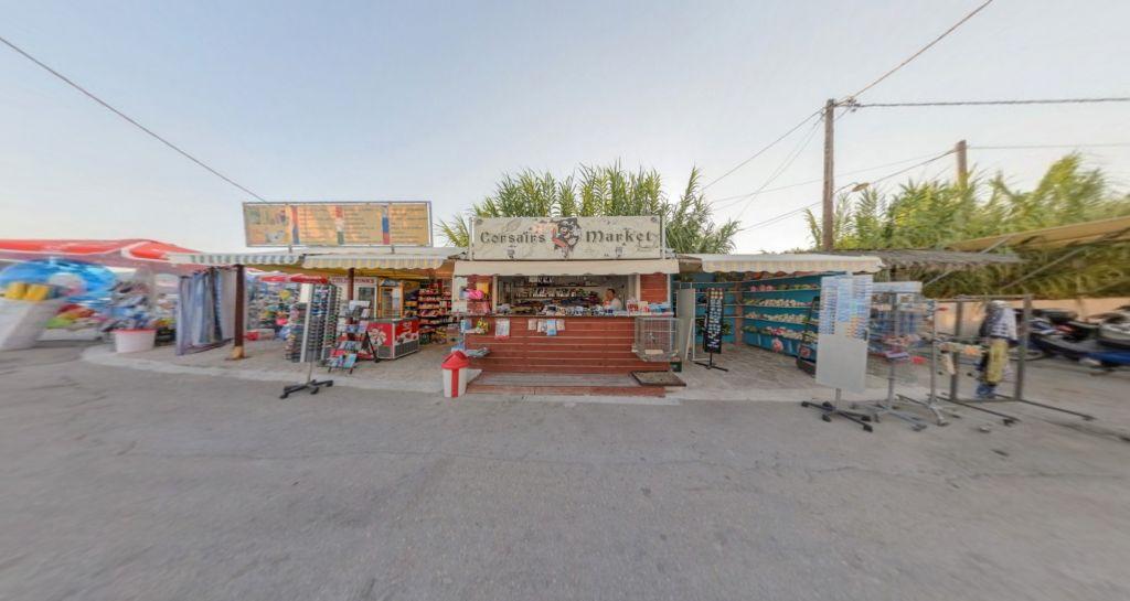 Corsairs Market