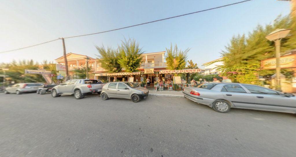 Erato Restaurant