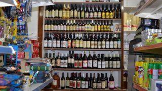 theo's supermarket zante zakynthos